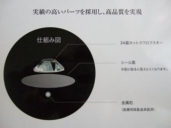 2011717_019