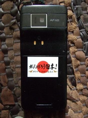 2011719_009_2
